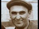 Михаил Грицкан Батьку мій