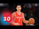 Jeremy Lin Top 10 Plays of Career