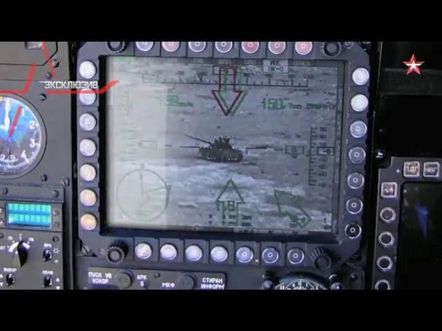 Ми 28Н уничтожает танк ИГИЛ с дистанции в 3 км