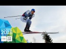 Cross-Country Cross - Magnus Kim (KOR) wins Men's gold | Lillehammer 2016 Youth Olympic Games