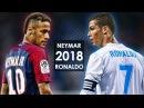Криштиану Роналду vs Неймар 2018 - Новые финты