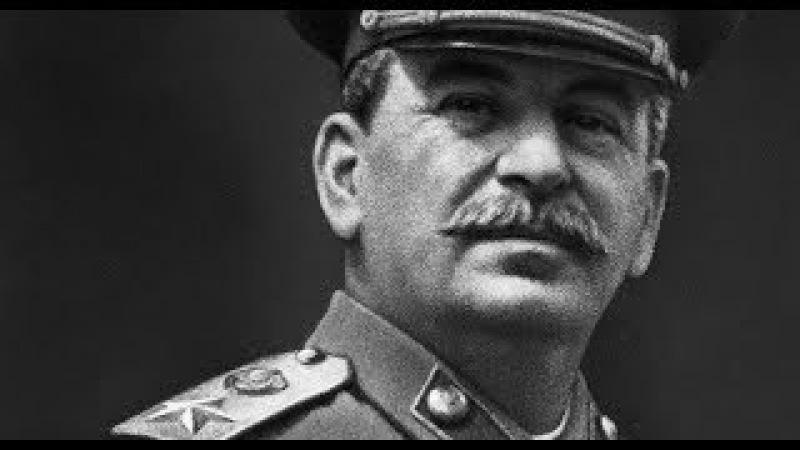И.В.Сталин : Будьте достойны своей миссии