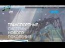 27000 рублей вывожу из компании RSW SYSTEM