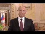Путин Прочитал Стихотворение Андрея Дементьева поздравляя с 8 марта