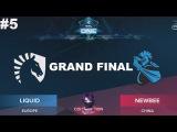 Liquid vs NewBee RU Grand Final #5 (bo5) ESL One Genting 2018 Minor 28.01.2018