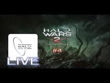 HW2 ATN RHC Live #4