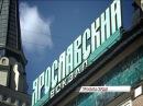Ярославец живущий в Москве встретил девушку там где расходятся поезда