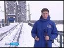 Ярославский железнодорожный мост через Волгу отмечает 105 летие