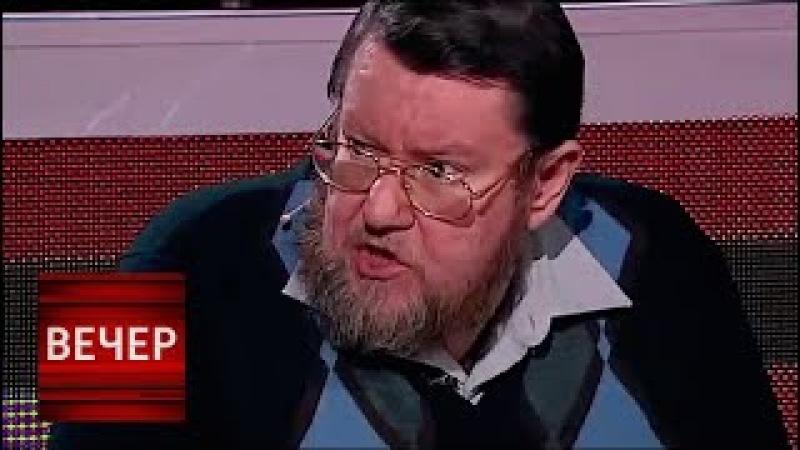 Сатановский Польша и Украина открыли ящик Пандоры Вечер с Владимиром Соловьевым от 07 02 18