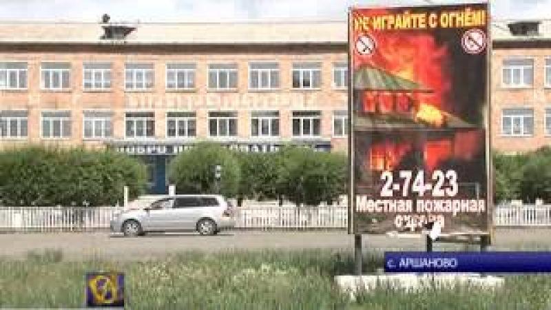 Жители Аршаново просят ускорить открытие угольного разреза рядом с их селом