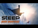 STEEP Mini Montage (ft. Say My Name by Peking Duk)