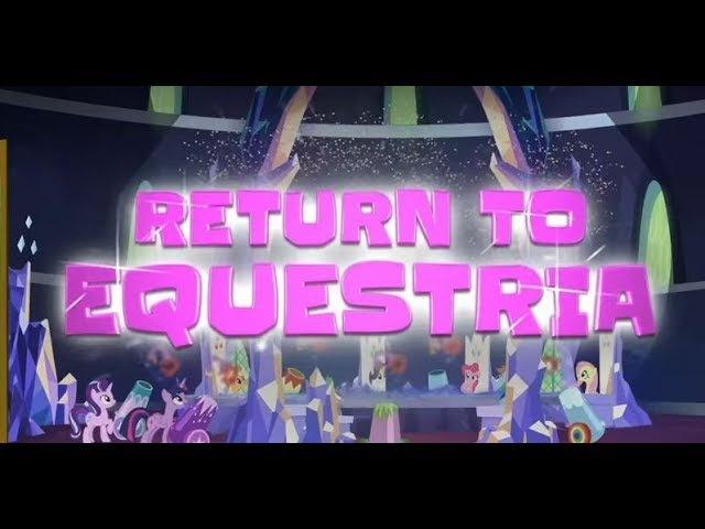 MLP Friendship is Magic 'Beyond Equestria' Season 8 Trailer!
