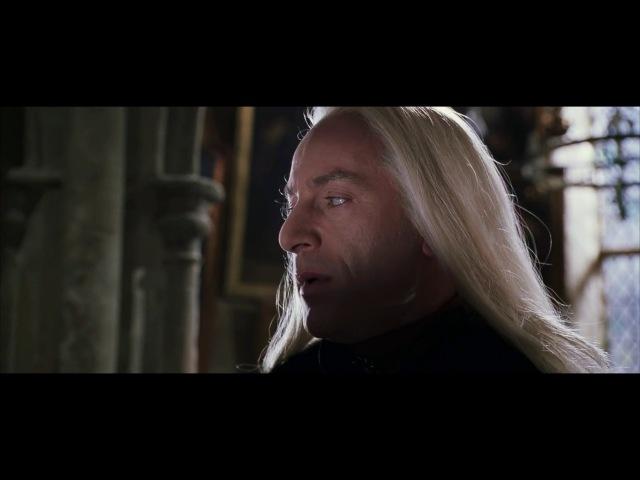 Гарри Поттер и Тайная комната.Гарри и Люциус Малфой