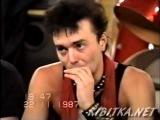 22.11.1987 ЧЕЛЯБИНСК - Концерт группы АЛИСА в Цирке