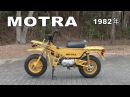 Honda Collection Hall 収蔵車両走行ビデオ MOTRA 1982年