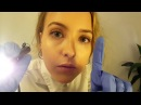ASMR Cranial Nerve Exam Role Play with Latex Gloves and Personal Attention