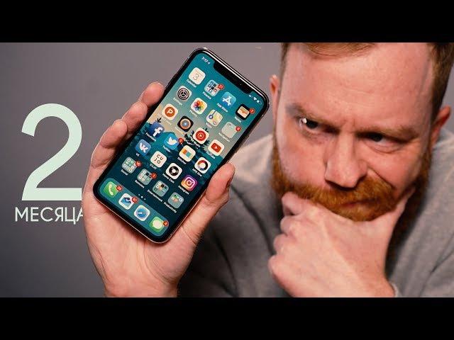 Не покупай iPhone X пока не посмотришь.