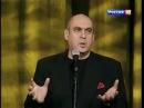 Ян Арлазоров Кассирша 2001