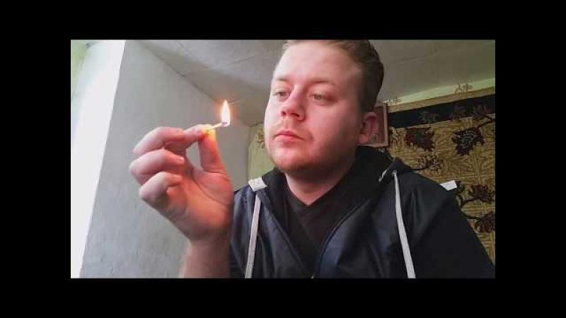 Как я пытался бросить курить....)