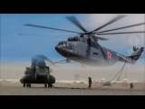 Russian Masterpiece Mil Mi-26 Picks Up A NATO CH-47 Chinook.