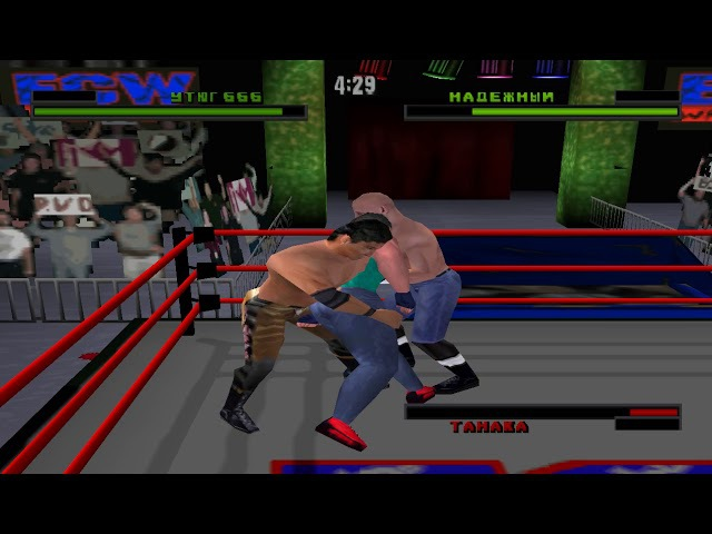 ECW Anarchy Rulz Complete Season 25 [PS1]