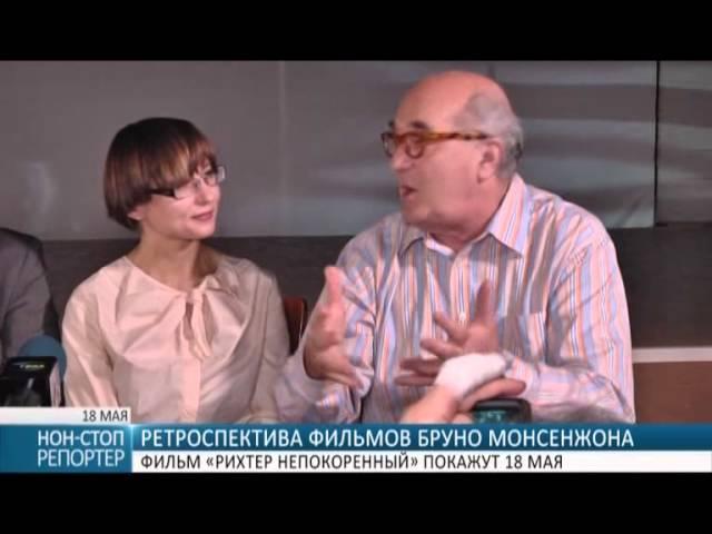 В Одессе покажут три фильма Бруно Монсенжона