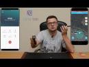 Лучшее GPS приложение Step By Step для детских часов Smart Baby Watch обзор и сравнение с Setracker