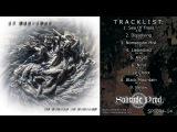 ET MORIEMUR - Ex Nihilo In Nihilum (2014) Full Album Official (Melodic Death Doom Metal)