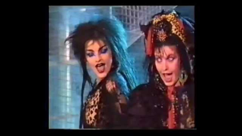Lene Lovitch Nina Hagen - Don't Kill The Animals
