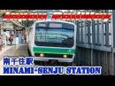 Trainspotting at Minami Senju Station JR Joban Line トレインスポッティング 常磐線 南千住駅 Трейнспоттинг в То
