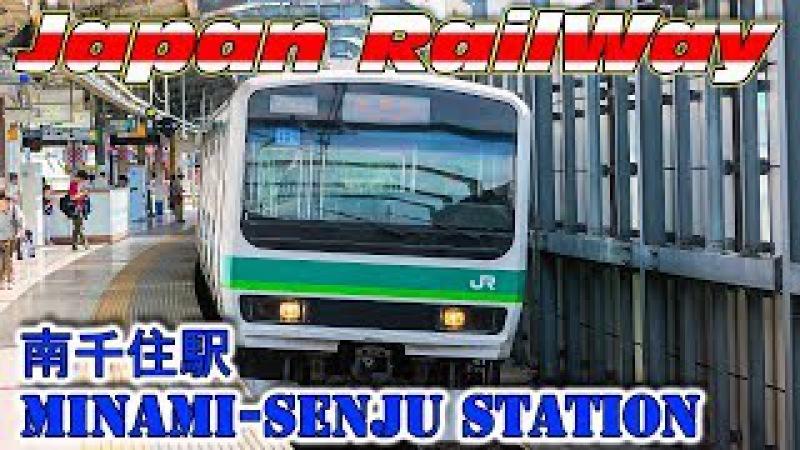 Trainspotting at Minami-Senju Station JR Joban Line /トレインスポッティング 常磐線 南千住駅 / Трейнспоттинг в То ...