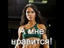 Andreia Brazier Motivation - безумная мотивация, которая не перестает вдохновлять