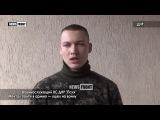 Боец разведывательно-штурмового батальона №4 Псих Мечтал пойти в армию ушел на войну