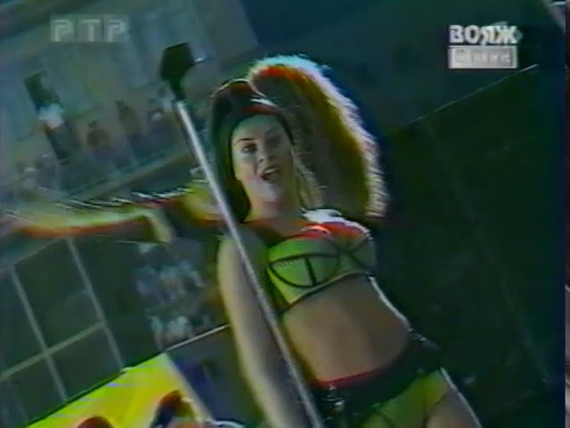 E-Type - Концерт На Стадионе Динамо г. Ставрополь 11 мая 1997 VHSRip
