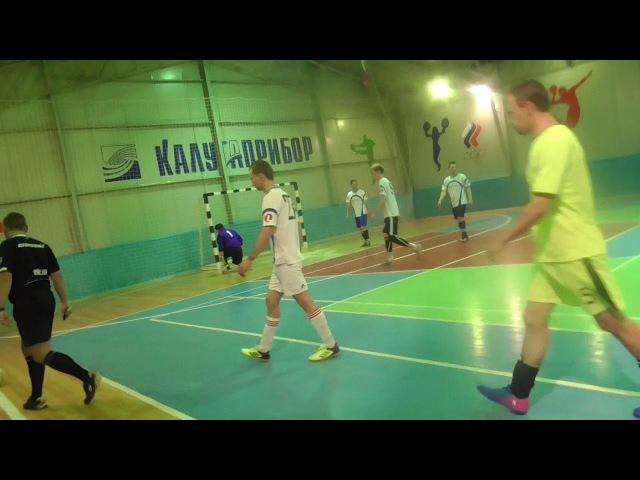 ФК «Лир» ФК «Редуктор» 2 тайм
