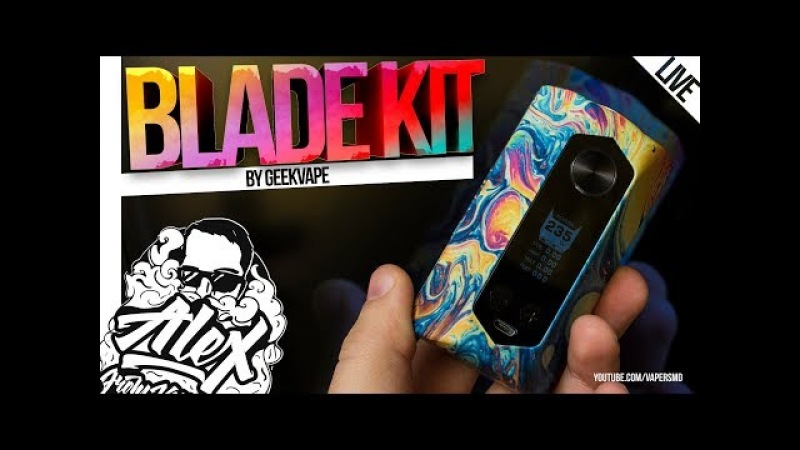 Blade Kit 235W l by GeekVape l Alex VapersMD review 🚭🔞