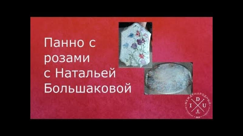 🎁 ДЕКУПАЖНЫЕ ПОЛЕЗНОСТИ🎁 от Натальи Большаковой Ложная мозайка