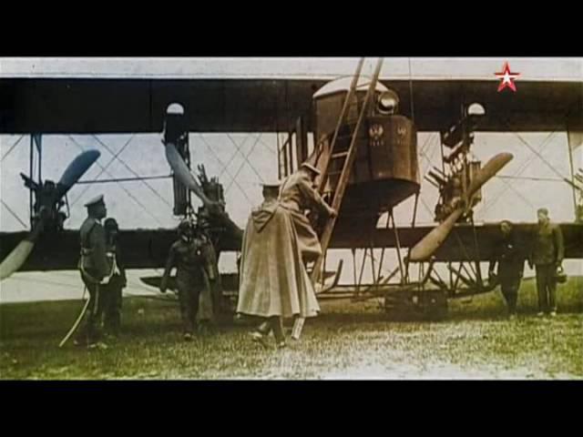 Легендарные самолеты. «Илья Муромец». Крылатый богатырь