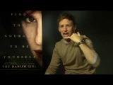 Eddie Redmayne talks about The Danish Girl co-star Matthias Schoenaerts