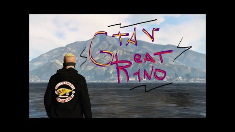 🔴 GTA V GREAT R1NO 💥