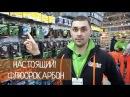 Настоящий флюорокарбон! Станислав Посланчик о лесках и плетенках от FISHBAIT