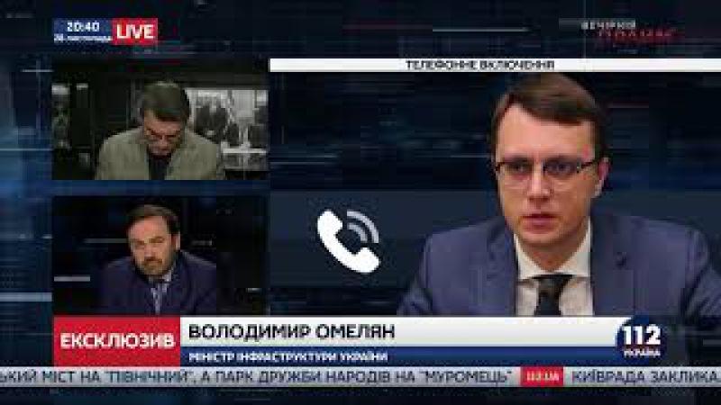 Строительство Керченского моста это ключ к дестабилизации Омелян