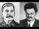Троцкий против Сталина. Секретные материалы