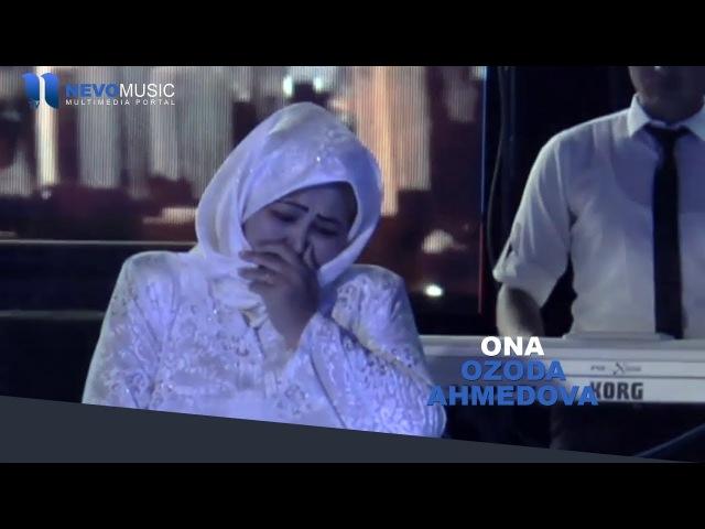 Ozoda Ahmedova - Ona   Озода Ахмедова - Она (consert version)