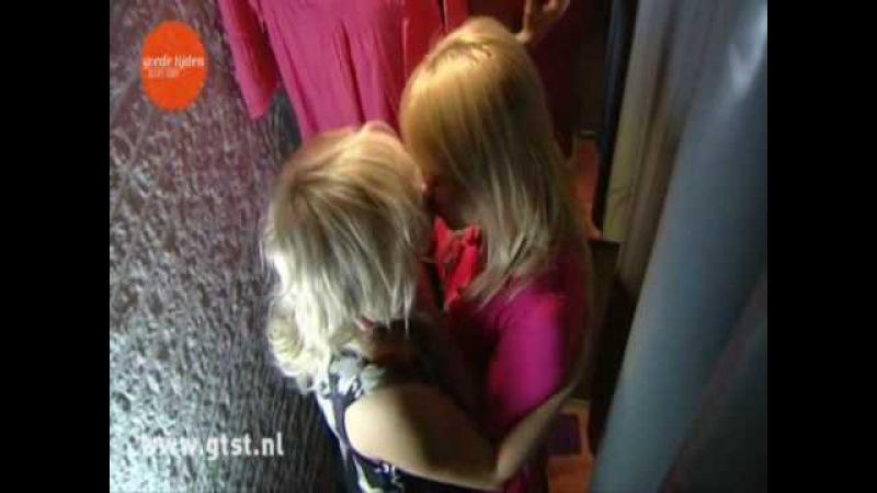 GTST Ronja en Isabella in een Paskamer