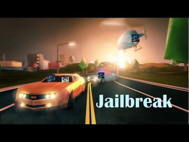 ДжейлБрейк Jailbreak Роблокс (ROBLOX)