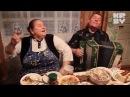 """Зоя и Валера """"Когда мы были на войне..."""""""