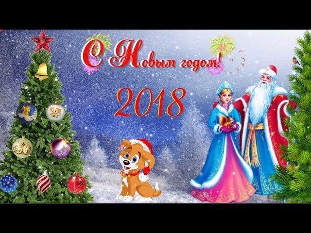 Футаж Новогодний 2018
