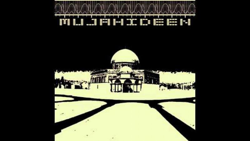 Mujahideen - Auguries of Innocence
