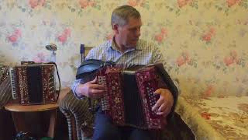 Уральский гармонист Медвежонков Александр Цыганочка